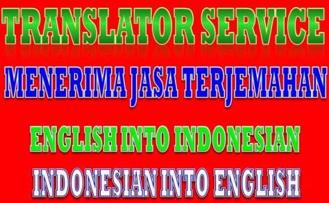 TRANSLATOR3